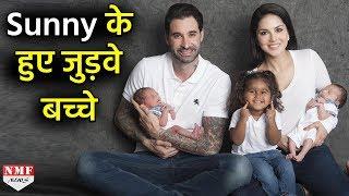 Sunny Leone के हुए दो जुड़वे बच्चे, Social Media पर Share की Photo