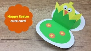 Cute and easy to make easter card great easter craft for kids!