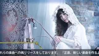 石川智晶 Album「物語の最初と最後はいらない」trailer