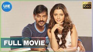 Bongu Tamil Full Movie