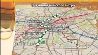 Минское метро удвоит число станций