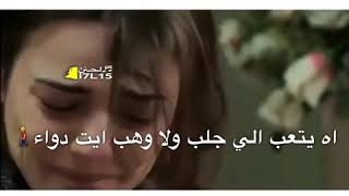 مازيكا بعت الحبيب غريب ال مخلص و منصور الوايلي تحميل MP3