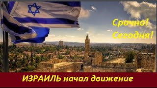 """""""Izrael zaczął się ruszać"""" – Ariel -nagranie w j.rosyjskim ,napisy angielskie"""