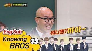 (철벽男) 홍석천(Hong Suk Chun), 트와이스(TWICE)는 질색해도 워너원(Wanna One )은 대환영♥ 아는 형님(Knowing bros) 110회