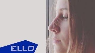 GauTi feat Карташов & DIESTO - Алина / ELLO UP^ /