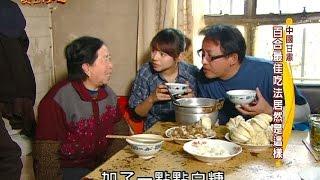 【蘭州 中國】不只有拉麵!地方特產都超好吃,怎麼吃?讓老師傅帶我們去【美食大三通】