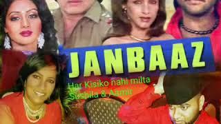 Har Kisiko nahi milta Cover Sushila Devi & Aamir Khan