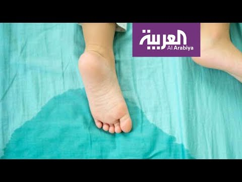 العرب اليوم - شاهد: طرق مساعدة الطفل على تخطي التبول الليلي
