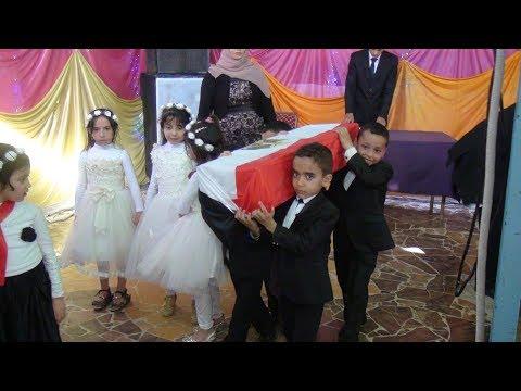 اجمل اغنية للشهيد -استعرض اطفال اغنية سلم علي الشهدا اللي معاك مؤثرة جدااا 2019