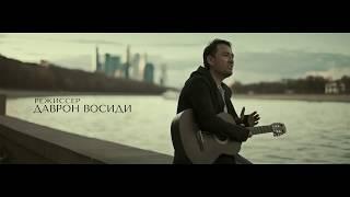 Толибчон Исмоилов - Мечта (Клипхои Точики 2018)