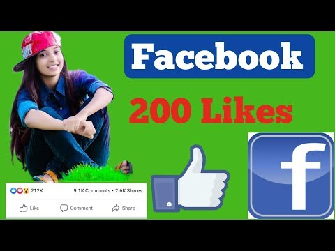 Facebook Par Like Kaise Badhaye (2019) Best India Facebook Auto
