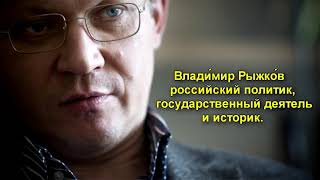 В Кремле не хотят сохранять особый договор с Татарстаном