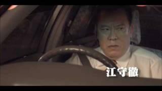 劇場公開映画「築城せよ!」予告編