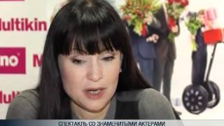 Нонна Гришаева, Александр Олешко и Нонна Гришаева (24.02.2012) Вильнюс
