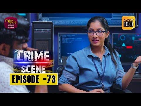 Crime Scene - ක්රයිම් සීන්   Episode -73   2019-03-05   Rupavahini TeleDrama