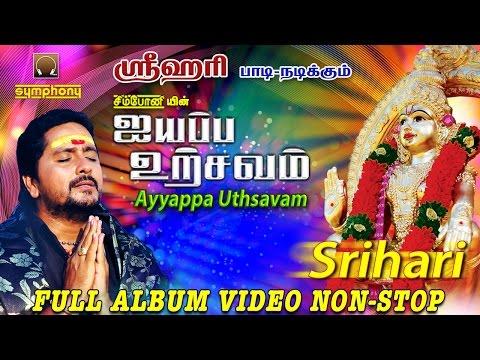 Srihari Ayyappan Video Songs Free Download - linoafresh