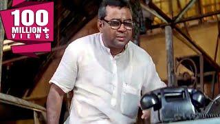 Baburao Ganpatrao Apte Hit Comedy Scene | परेश रावल की कॉमेडी | बाबूराव गणपतराव आप्टे कॉमेडी