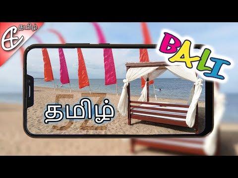 Asus Zenfone 5Z Camera Review – Baliயில் ஒரு நாள்!