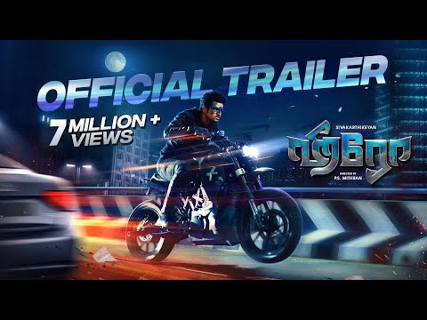 Hero Movie Official Trailer