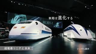 JapanHighlightsTravel未来クリエイター愛知未来インタビュー産業観光篇