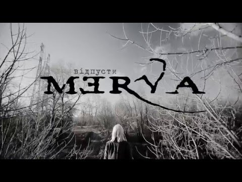 Merva - Відпусти ( Official Video) 2016