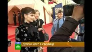 Джонни Депп в Москве 2011г.