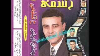 رمضان البرنس - اغراب تحميل MP3