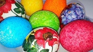 Яйца на Пасху. Как красиво покрасить яйца на Пасху! / Яркие и оригинальные пасхальные яйца