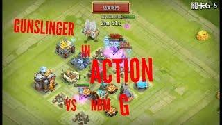 Lvl.80 GunSlinger (Lvl 4 Skill) vs HBM G.Can She beat That???    Castle Clash   