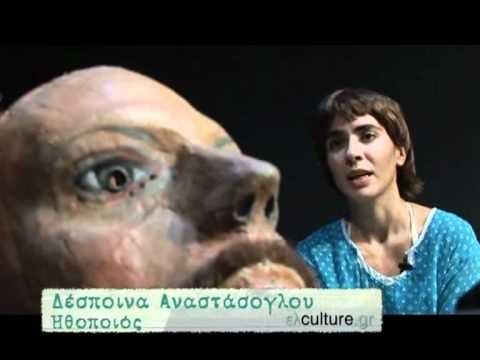 Προεσκόπηση βίντεο της παράστασης ΚΑΤΕΡΙΝΑ ΙΣΜΑΪΛΟΒΑ - Η ΛΑΙΔΗ ΜΑΚΒΕΘ ΤΟΥ ΜΤΣΕΝΣΚ.