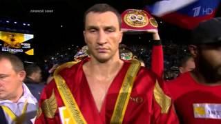 Wladimir Klichko vs Alexander Povetkin Best Slow-Motion Highlights 2013 Full HD