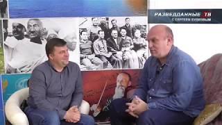 Дмитрий Таран. Гость в студии