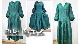 린넨 원피스 앞,뒤 패턴/Linen Dress Front And Back Pattern