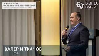 З 2011 року в Україні спостерігається падіння об'ємів перевезених залізницею вантажів