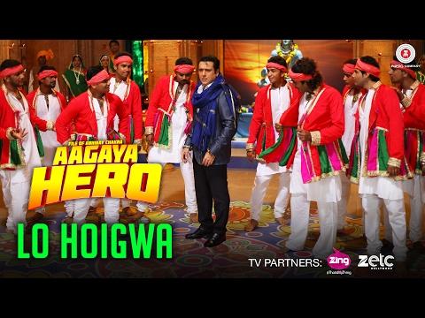 Lo Hoigwa | Aa Gaya Hero | Govinda & Seema Shing