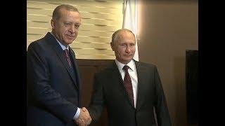 Сочи. Встреча Путина и Эрдогана. 13.11.2017.