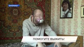 Помогите: тридцатилетнему Роману Корниенко срочно нужны средства на лечение