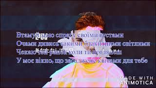 Laud   2 днi(lyrics видео)