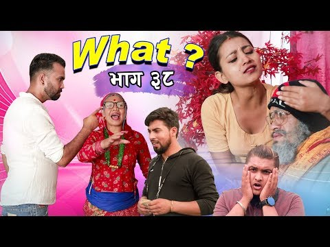 राजु मास्टरको WHAT Part 38 || 11  August || 2019 | Raju Master | Master TV