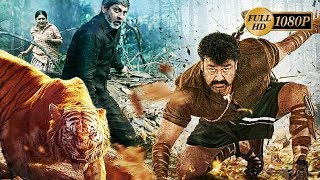 Mohanlal Latest Blockbuster Full Movie Hd | Telugu Full Movies | Telugu Videos