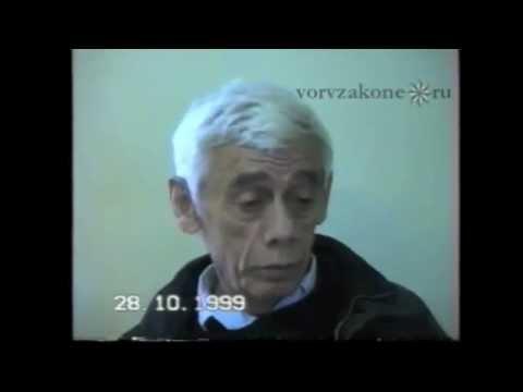 краснодарский авторитет Милер Санадзе (Михо)