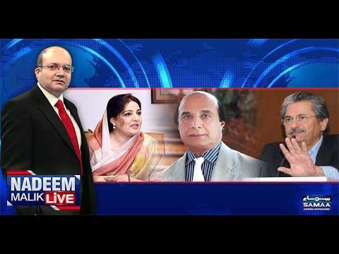Fake Bank Accounts And Sharif Family | Nadeem Malik Live | SAMAA TV | 03 July 2017