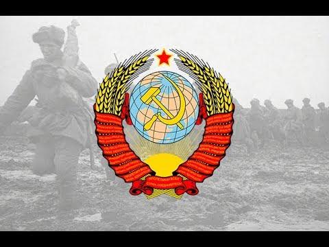 СССР УРУШДА КАНЧА ПУЛ ЗАРАР КУРГАН