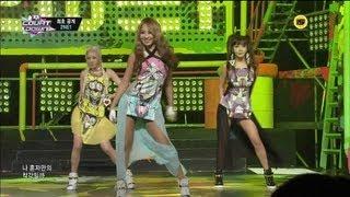 2NE1_0808_M Countdown_COMEBACK_DO YOU LOVE ME