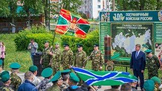 День Пограничника 2018 -  Цивильск
