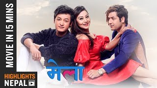 MELA | Movie In 15 Minutes | Salon Basnet, Amesh Bhandari, Aashishma Nakarmi