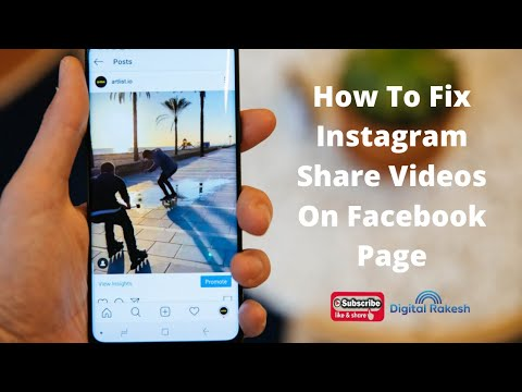 How to fix instagram share videos on facebook page
