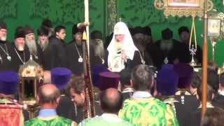 Слова Святейшего Патриарха Кирилла