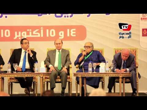 صالح كامل بمؤتمر أخبار اليوم الإقتصادي: «لم تتحقق الثورة القانونية التي ناديت بها العام الماضي»