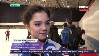 2016-12-21 - Чемпионат России   Перед стартом
